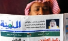 اعتقال 6 سعوديين قرب قاعدة فلوريدا الجويّة