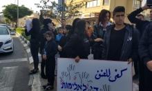 شفاعمرو: وقفة احتجاجية ضد الجريمة والعنف