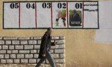 الجزائر تفتح مراكز اقتراعها خارج البلاد لانتخاب رئيس جديد