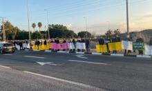 قلنسوة: مظاهرة احتجاجا على سياسة هدم البيوت