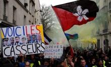 احتجاجات في عدّة مناطق بفرنسا وتعطيل حركة القطارات