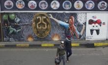 غرافيتي الثّورة