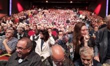 فلسطين حاضرة في المؤتمر الدولي للعمال والشعوب في باريس