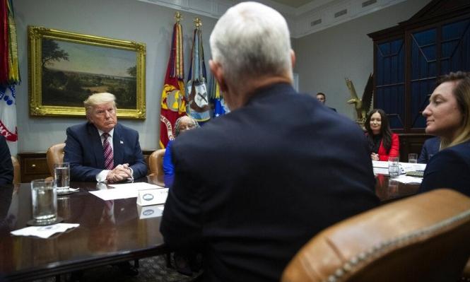 الديمقراطيون يصيغون لائحة الاتهام بتحقيق مساءلة ترامب