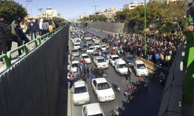 طهران: مظاهرات طلابية منددة بقمع قوات الأمن