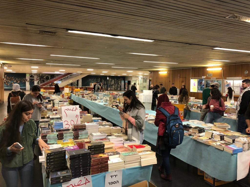 """افتتاح """"معرض الكتاب العربي"""" في جامعة حيفا"""