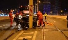 جت: إصابة طالب بجروح خطيرة بحادث طرق في رومانيا