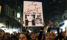 مصر: اعتقال 220 حقوقية في العام الحالي