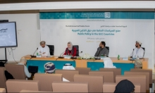 """""""المركز العربي"""" يختتم الدورة السادسة لمنتدى دراسات الخليج"""
