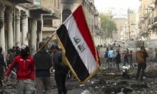 """تواصل الاحتجاجات بالعراق ودعوات أممية للتحقيق بـ""""مجزرة الخلاني"""""""