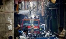 مصرع 43 شخصا بحريق مصنع في نيودلهي