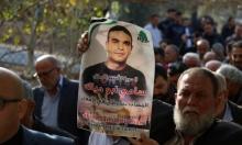 عصر الأحد: تشييع جثمان الشهيد سامي أبو دياك بالأردن