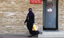 منذ الأحد بالسعودية: لا فصل بين الجنسين في الأماكن العامة