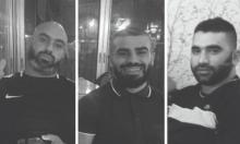 مجد الكروم: تمديد حظر النشر في جريمة القتل