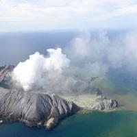 نيوزيلندا: مقتل شخص وإصابة العشرات بثوران بركان