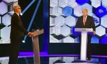 """الانتخابات البريطانية: المحافظون """"يتفوقون""""... المستقبل الضبابي ينتظرهم"""