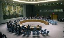 الأمم المتحدة: قيمة الرشاوى تصل إلى تريليون دولار سنويًا