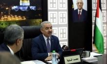 السلطة تحرك مشروع المستشفى التركي كبديل عن الأميركي بغزة
