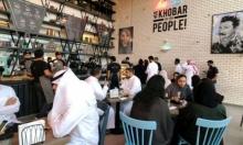 السعودية: العزّاب والعوائل يدخلون المطاعم من نفس الباب
