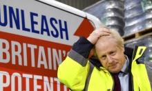 استطلاع: تراجع في تقدم المحافظين على العمال