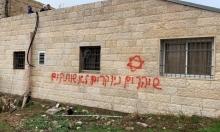 القدس المحتلة: مستوطنون يعطبون 40 مركبة في شعفاط