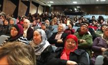"""الجمعيات النسويّة تختتم حملة """"16 يوم لمناهضة العنف ضد المرأة"""""""
