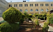 نجاح كامل بامتحان مزاولة المهنة لخريجي الصيدلة بجامعة القدس