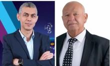غدا في باقة الغربية: الجولة الثانية لانتخاب رئيس للبلدية