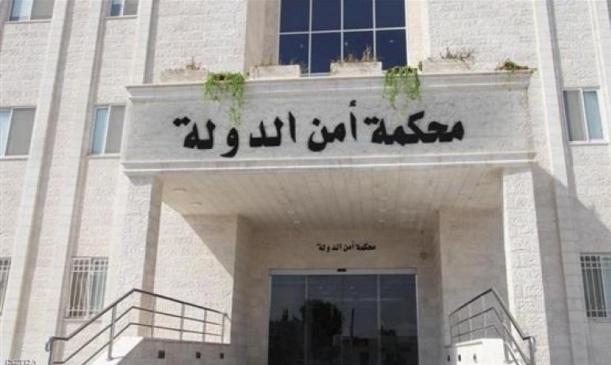 السجن 8 سنوات لأردني خطط لهجوم ضد السفارة الإسرائيلية
