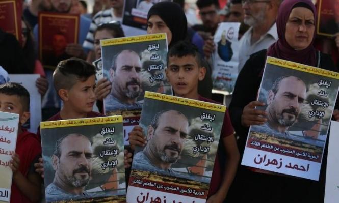 تدهور الحالة الصحية للأسير المضرب أحمد زهران