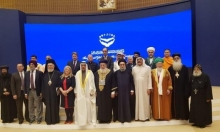 الحاخام الإسرائيلي الأكبر ينهي زيارة للبحرين بدعوة من ملكها