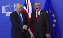 بريطانيا تُسجل أبطأ نمو في تشرين الأول منذ 7 أعوام
