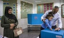 شلحت: انتخابات ثالثة قد تكون سيئة لجميع الأحزاب