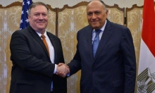 """واشنطن """"قلقة"""" بشأن حقوق الإنسان في مصر"""