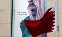 رئيس وزراء قطر ينوب عن أميرها في قمة بالرياض