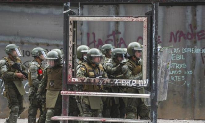 تشيلي: اختفاء طائرة عسكرية على متنها 38 شخصا