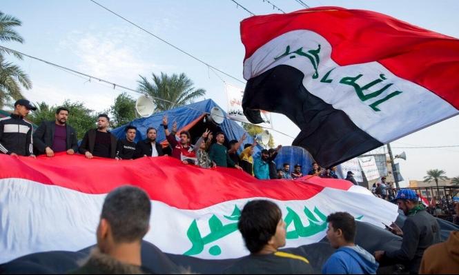 احتجاجات العراق مستمرة... تندد بقتل المتظاهرين