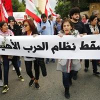 """ترجيحات بعدم مشاركة """"التيار الوطني الحر"""" بالحكومة اللبنانية المقبلة"""