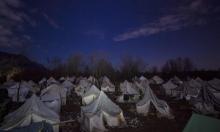 إغلاق مخيم للمهاجرين في البوسنة
