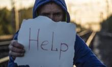 يخاطرون بحياتهم: لماذا يمتنع الرّجال عن طلب المساعدة؟