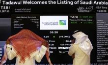 """إدراج """"أرامكو"""" في البورصة السعودية.. سعر قياسي للسهم"""