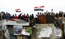 احتجاجات العراق: مئات الجرحى بقمع اعتصام ساحة التحرير