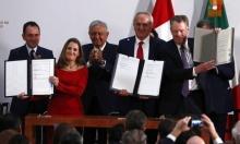 عقد اتفاق تجاري جديد بين المكسيك وكندا والولايات المتحدة