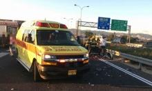 حيفا: 4 إصابات في حادث طرق