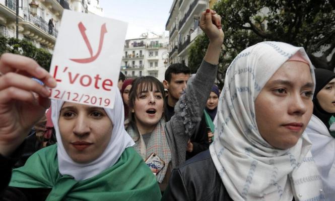 رئاسيات الجزائر: 5 مرشّحين من بقايا النّظام ومظاهرات رافضة