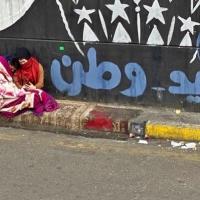 تقرير أممي: 424 قتيلا في احتجاجات العراق