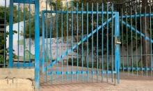 رهط: استمرار الإضراب في مدرسة بيت الحكمة