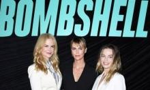 """فيلم """"بومبشيل"""" يترأس قائمة ترشيحات جوائز النقابة"""
