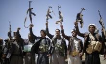 منظمة حقوقية: 100 ألف قتيل في اليمن منذ بدء الحرب