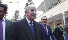 عبد المجيد تبون رئيسًا للجزائر